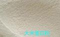 厂家供应饲料添加剂大米蛋