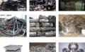 广州废铜回收公司,今日黄铜块回收价格表