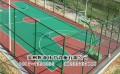 哪里买优良的篮球场围网,江苏篮球场围网