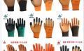 13针尼龙乳胶发泡半挂胶皮耐磨防滑透气夏天耐磨劳保手套