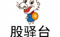 福建省农商行农信社股金咨询