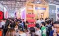 2019第55届中国特许加盟展,广州站