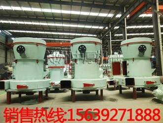 欧版雷蒙磨粉机厂家,脱硫石膏磨粉机,萤石氧化铁磨粉机