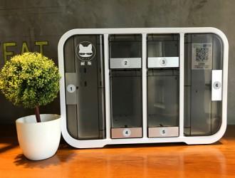 耐斯酒店售货机,酒店格子机,酒店格子机酒店智能售货机加盟代理