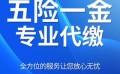 深圳可自助办41项业务,深圳公司,专业代理