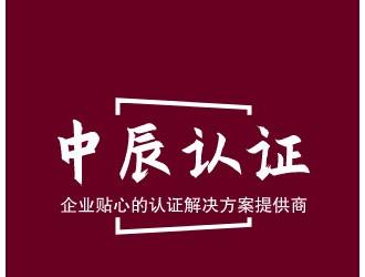 江阴ISO9000认证咨询,江阴认证服务中心