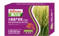 小麦高产一喷三防高产套餐