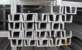 合肥价位合理的不锈钢槽钢供应商当属合肥天润 代理不锈钢槽钢
