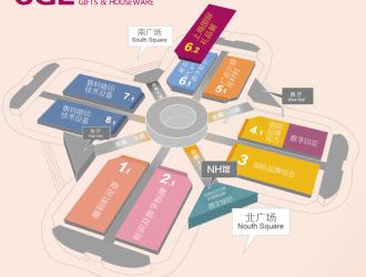 2020上海国际创意礼品,商务礼品,赠品及家庭用品展览会