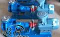 风冷式高温热油泵,RY高温热油循环泵