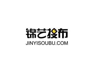 锦艺搜布特推出福利,找版免费,剪版包邮