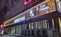 楼顶发光字-信誉好的发光字公司