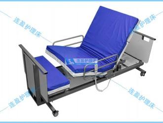 医用多功能护理床一键床变椅轻松护理