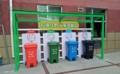 西宁移动公厕,青海垃圾桶.西宁垃圾桶厂家-青海邦洁
