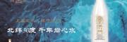 国灜洪门矿泉水产品推广