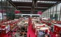2020中国,江苏,国际种业博览会