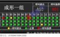 虎丘呼叫系统广播系统-呼叫系统-怎么做