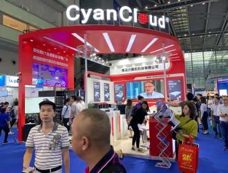 2020北京智慧城市,物联网,大数据-北京智博会