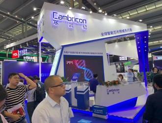 2020北京智能家居展览会,国内智能家居展览会