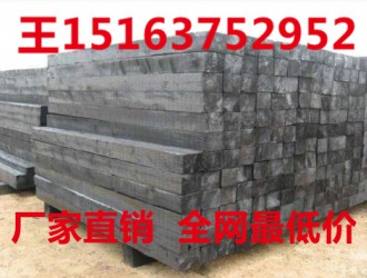 枕木,矿用防腐枕木,矿用枕木价格,枕木铁路