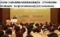 童车展丨上海童车展-2020童车展