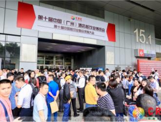 2020年广州酒店及餐饮展览会