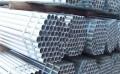 烟台螺纹钢_正规厂家_选择巨大钢材