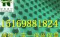 新料西安2公分绿化车库排水板/阻根板厂家