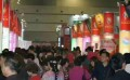 2020第二届河北糖酒食品交易会石家庄国际会展中心