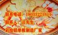北京彩绘铝单板制造厂家