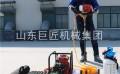 BXZ-1手持式单人背包钻机20米岩心勘探钻机轻便全自动