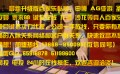 www.ygzx55.net 13668950095