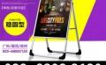 西安面海报架,A型开启式手提展板架,西安仟玺广告