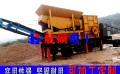 云南昆明流动小型一体移动式破碎机,昆明生产厂家