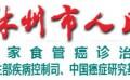 让患者参与管理在医德医风建设中的作用-林州人民秦周顺