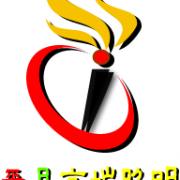 深圳市爱易广告有限公司