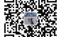 2020中国(山西)国际孕婴童产品博览会
