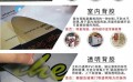 湛江市广告设计灯箱招牌