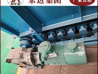 MB75YB7,5XW6甲带给煤机驱动总成