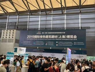 2020年上海建筑建材展及上海绿色建筑建材博览会