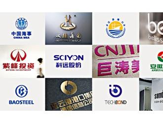南京商标设计,南京logo设计