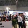 2020重庆国际微波与天线技术展览会
