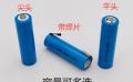 供应铁锂电池3,2V,14500锂电池,太阳能灯充电电池