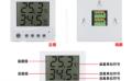 分散机房温湿度烟感环境监测系统