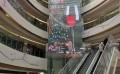 P3透明屏商场观光电梯透明屏橱窗透明屏