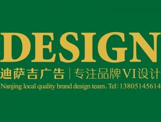南京VI设计公司,南京标志设计,南京logo设计