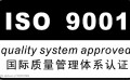 2020年新疆招标需要的ISO三体系证书中唐代,办