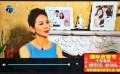 天津IPTV电视台2020年广告刊例,天津IPTV广告代理商