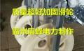 广东电力工具厂家,广西线路工具销售