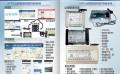抱一GPRS远程智能物联控制系统